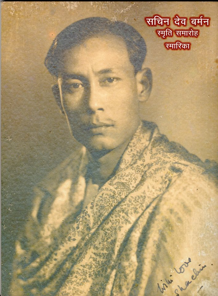 autographed picture of SD Burman