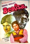 Half Sheet 20 x 30 inches poster of Bemisaal
