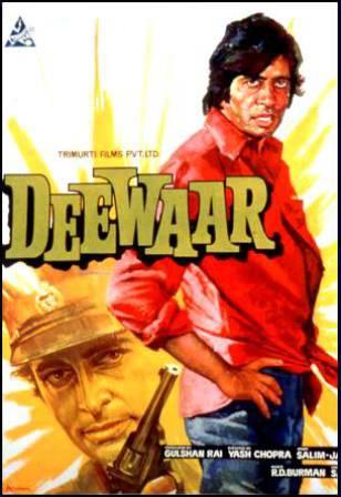 Full Sheet Poster of Deewar