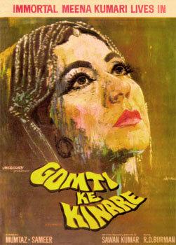 Hand painted poster featuring Meena Kumari in Gomti Ke Kinaare