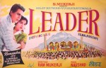 Song Synopsis Credits Booklet of Leader 1964