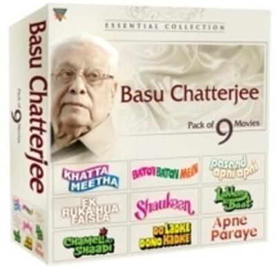 Buy Ashok Kumar starrer Khatta Meetha and Shaukeen available in the Basu Chatterjee collection