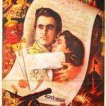 Mughal-e-Azam poster