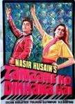 Original Poster Of Zamaane Ko Dikhana Hai