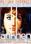 Aankhen (1968 Movie Poster)