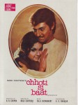 Booklet cover of Chhoti Si Baat