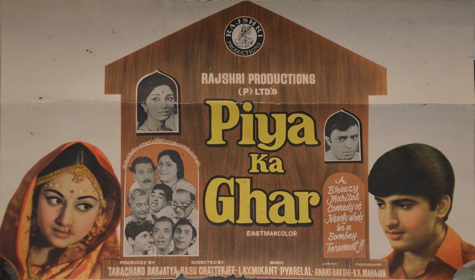 Hindi Poster Of Piya Ka Ghar Mounted On Ceramic Tile