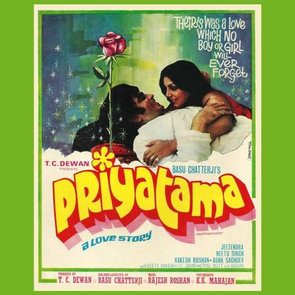 Poster Of Priyatama Mounted On Ceramic Tile