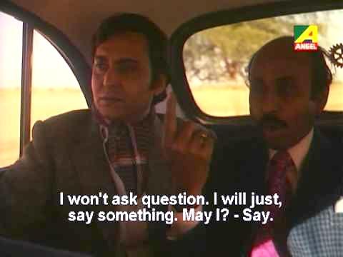 Satyajit Ray's Sonar Kella