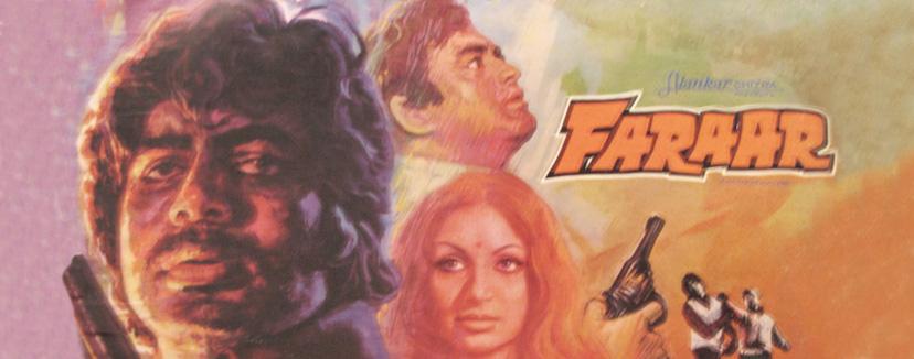 Sanjeev Kumar, Amitabh Bachchan and Sharmila in Faraar