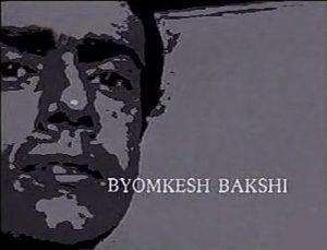 Basu Chatterjee, Rajit Kapoor and Byomkesh Bakshi