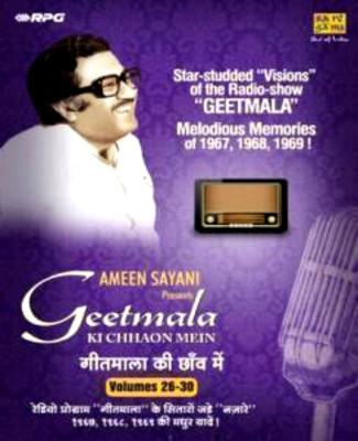 Ameen Sayani Presents Geetmala ki Chhaon Mein