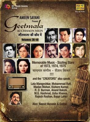 Geet Mala ki Chhaon mein volume