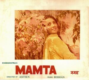 Poster of Mamta