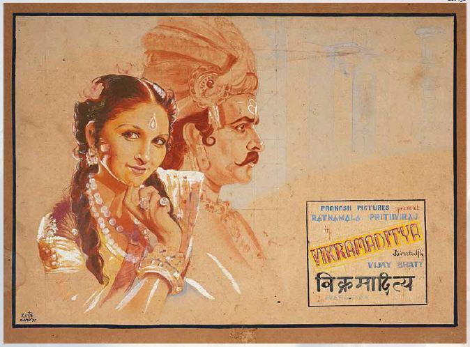Prithviraj Kapoor in Vikramaditya 1945