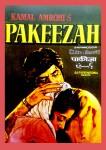 Pakeezah (1972) poster