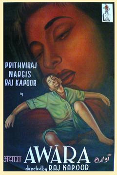 Awara 1951