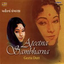 Ateetna Sambharna