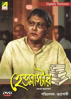 chhabi biswas mp bangladesh