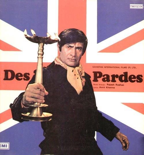 Poster of Dev Anand's Des Pardes