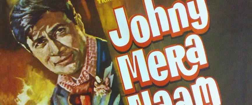 Hand painted poster of the Dev Anand-Hema Malini starrer Johny Mera Naam