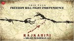 Rajkahini – A Valiant Effort
