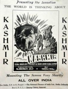 Poster of Kashmir