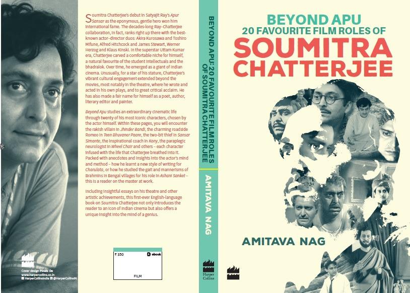 Beyond Apu – the genius of Soumitra Chatterjee