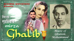 'Chalte Chalte Yunhi Koi Mil Gaya Thha': The Music of Ghulam Mohammad