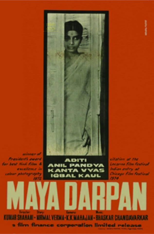 Kumar Shahani's Maya Darpan