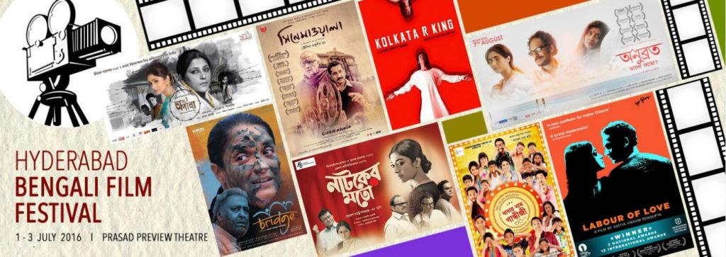 Hyderabad Bengali Film Festival 2016