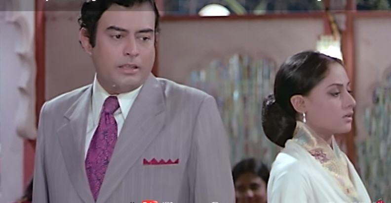 Sanjeev Kumar and Jaya Bhaduri in Anamika