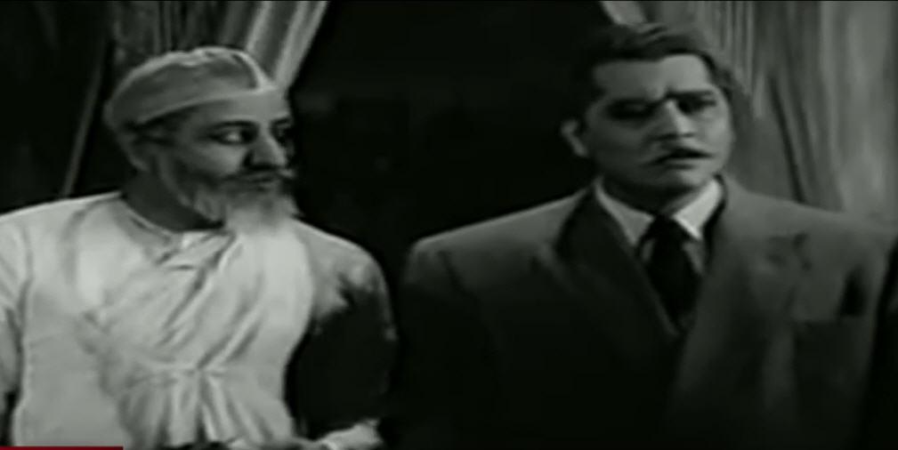 Adalat 1958