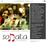 Sonata, directed by Aparna Sen
