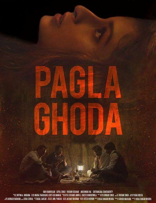 Pagla Ghoda cine play