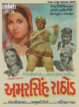 Amarsingh Rathod 1957