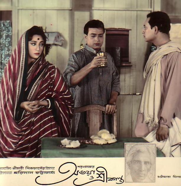 Abhaya Srikanta