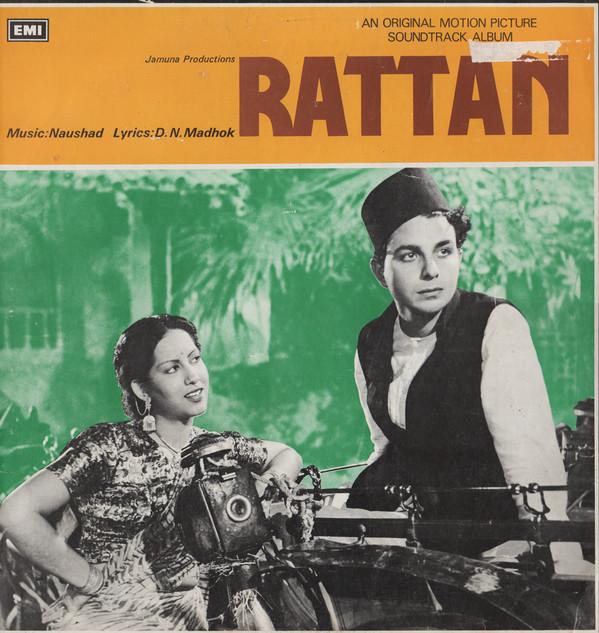 Rattan 1944