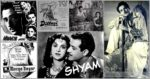 Shyam: The Big Heart behind the Swashbuckling Hero