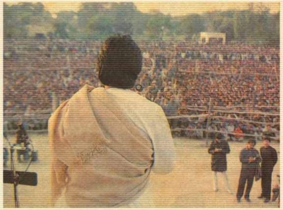 Amitabh Bachchan in Allahabad 1984