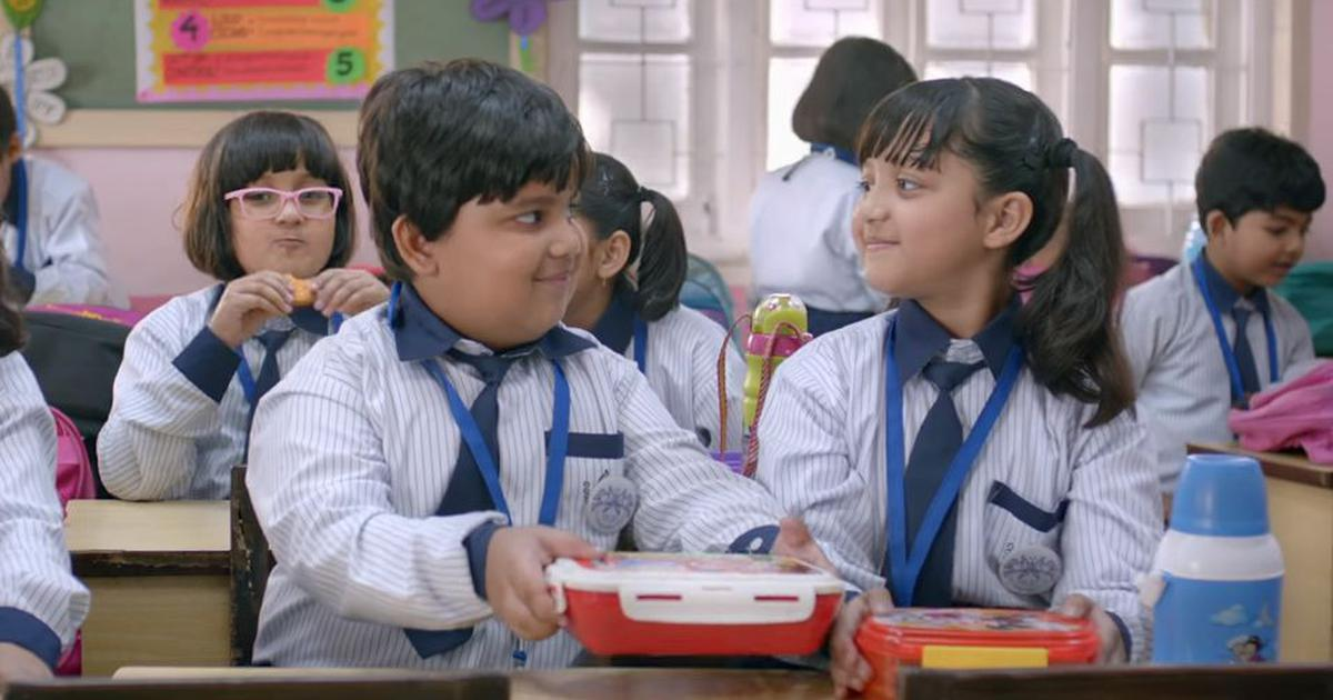 Bhutu and Chini in Haami