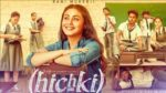 Turn Fears into Strength and Fly: Hichki Review