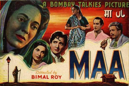 Maa by Bimal Roy