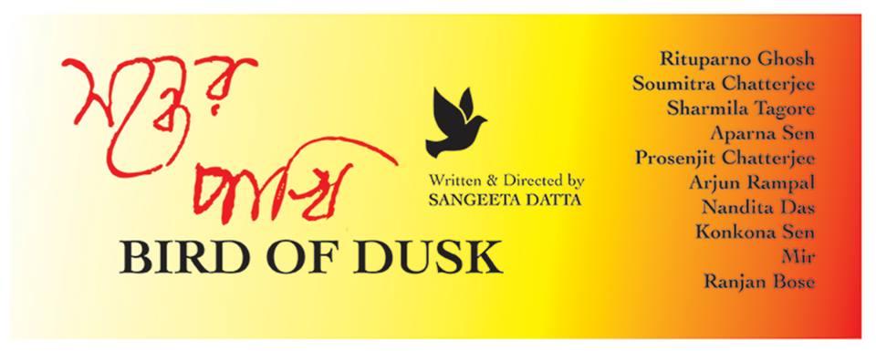 bird of dusk