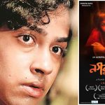 nagarkirtan movie review