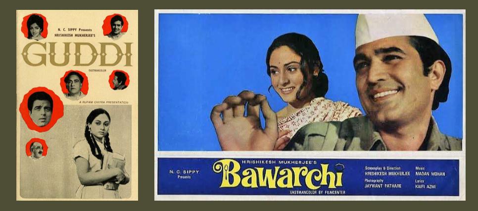 Guddi and Bawarchi