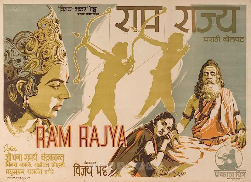 Poster Ram Rajya 1943