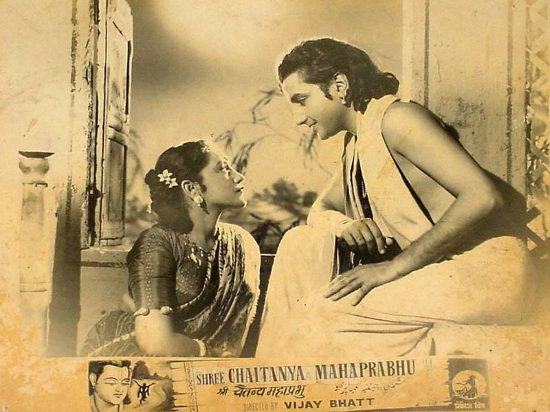 Shree Chaitanya Mahaprabhu 1953