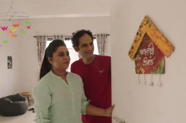 Rajlokkhi O Srikanto