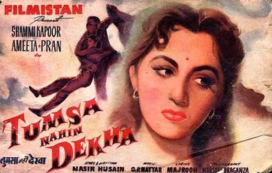 Tumsa Nahin Dekha 1957